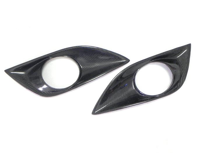 epr carbon fiber foglight covers. Black Bedroom Furniture Sets. Home Design Ideas